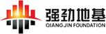 上海强劲地基工程股份有限公司