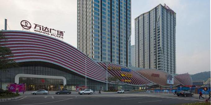 基坑工程:广州萝岗万达广场