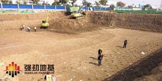 基坑工程开挖一般规定