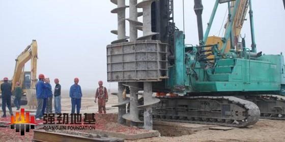 三轴水泥搅拌桩施工工艺