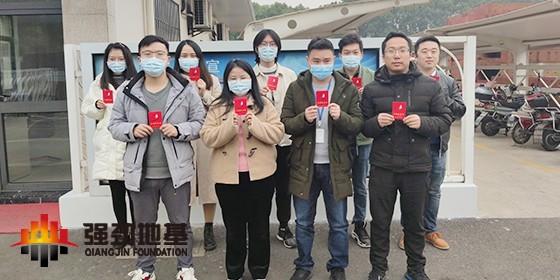 强劲地基组织无偿献血奉献社会热情