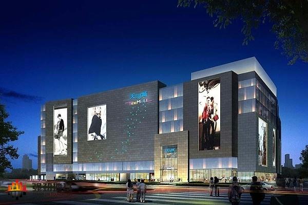 天津天河城购物中心工程