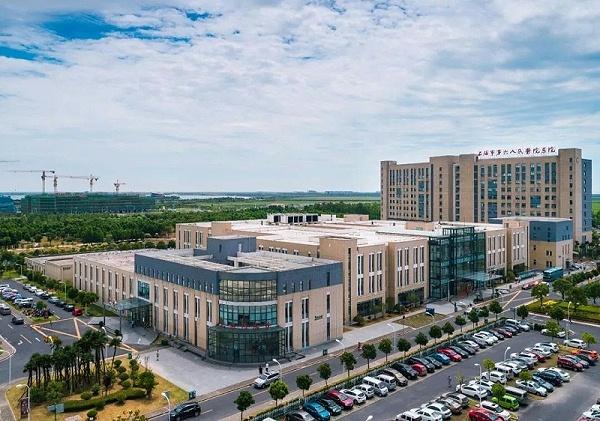 上海市第六人民医院临港分院