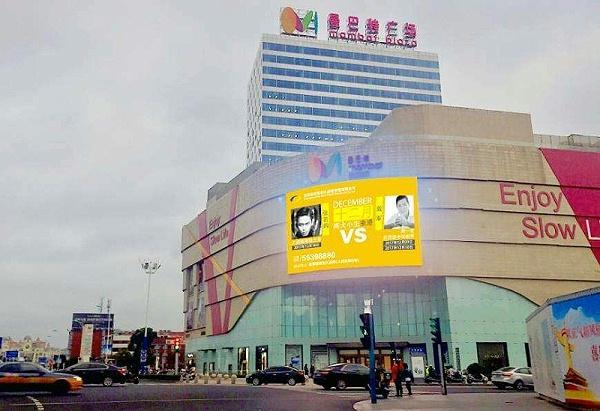 曼巴特(张家港)购物广场