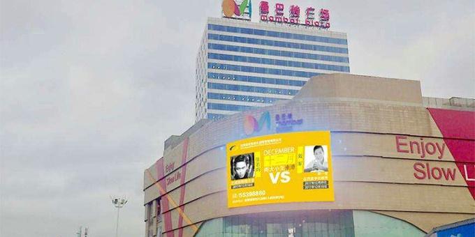 深基坑工程:曼巴特(张家港)购物广场