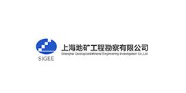上海地矿工程勘察有限公司