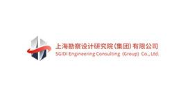 上海勘察设计研究院