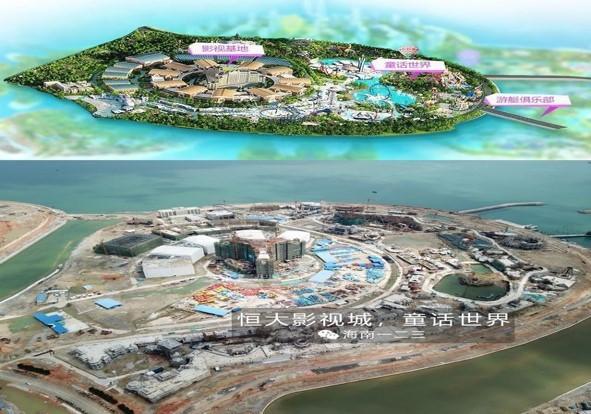 海南恒大海花岛 (建筑面积1500万㎡)