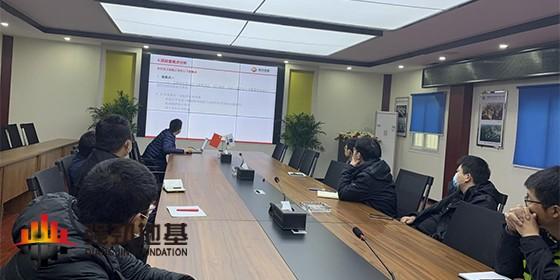 我司应邀参加绍兴高铁北站项目技术交流会