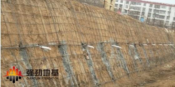 土钉墙的构造要求