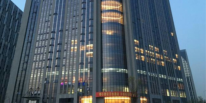 综合工程:中国医药城商务中心项目