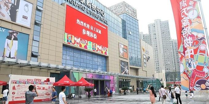 基坑工程:南昌华润万家购物广场