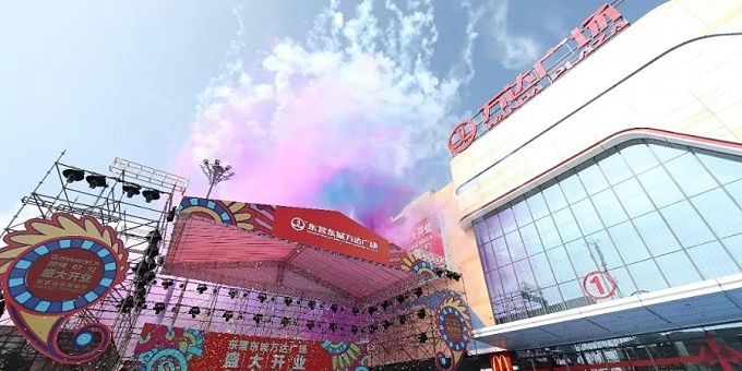 基坑工程:东营万达广场