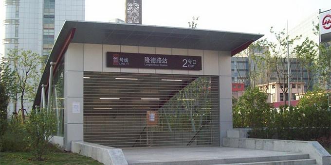 基坑工程:上海地铁11号线隆德路车站