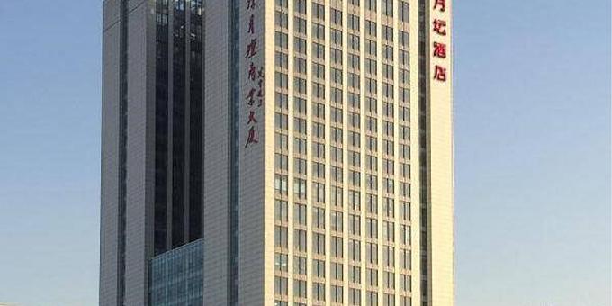 SMW工法:天津津南区月坛大厦
