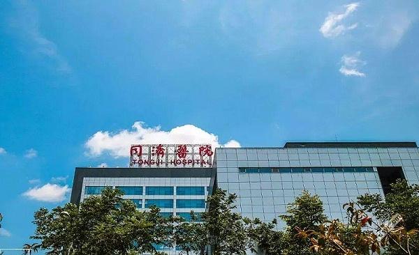 基坑工程:武汉同济医院