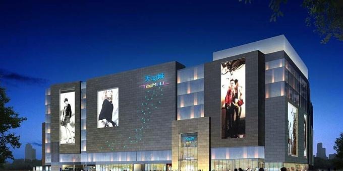 旋喷桩+水泥搅拌桩:天津天河城购物中心工程